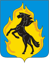 Coat_of_Arms_of_Yurga_(Kemerovo_oblast)