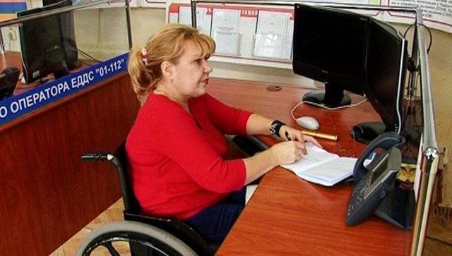пользователя Игрушка региональный методический центр по работе с инвалидами рязань власть Российской Федерации