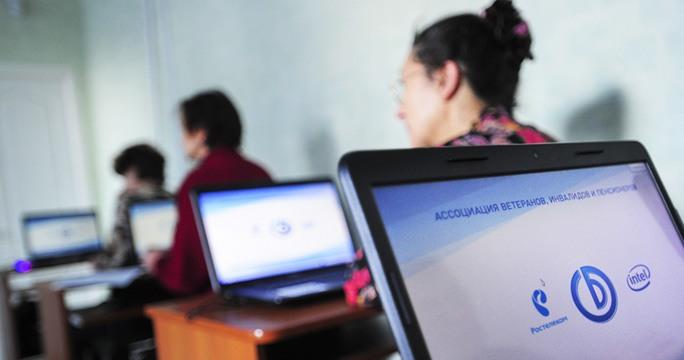 Открытие компьютерного консультационного центра для пожилых людей и инвалидов в Иваново