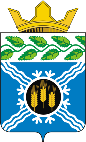 Coat_of_Arms_of_Krapivinsky_rayon