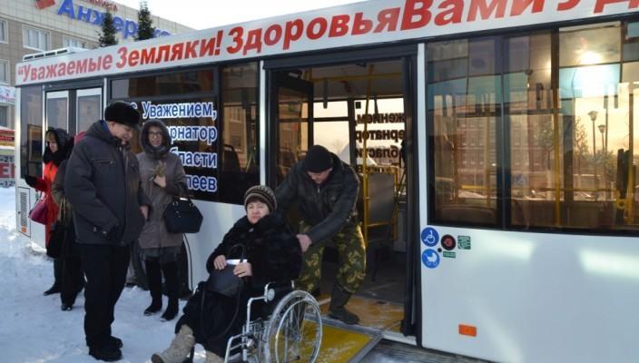 avtobus-a-s-d-invalida-1024x682