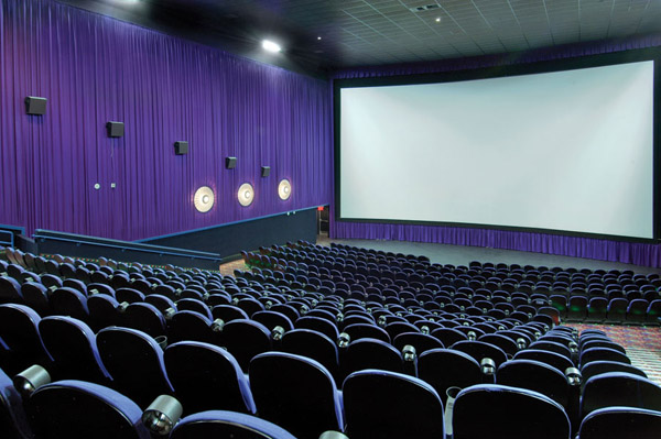 Drugie-kinoteatryi
