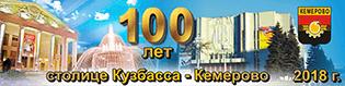 100_kem