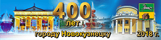 400_nkz