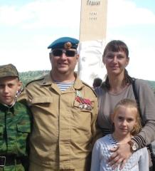 semya-Golubevyih