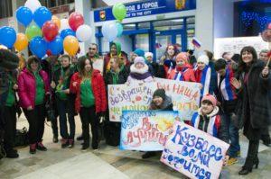 5 декабря команда из Кемеровской области, успешно выступившая на III Национальном чемпионате по профессиональному мастерству «Абилимпикс»