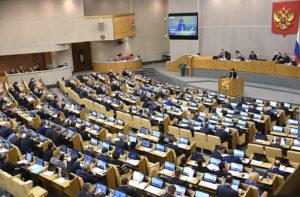 Комитет Думы просит кабмин выделить 369 млн рублей на субсидии обществам инвалидов