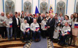 Путин вручил госнаграды паралимпийцам