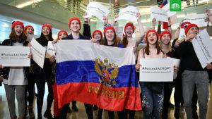 Российские спортсмены вернулись в Москву с Паралимпийских игр в Пхенхчхане