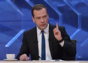 Медведев рассказал об обеспечении регионов лекарствами для инвалидов