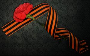 Акция «Георгиевская ленточка» стартовала в Кузбассе