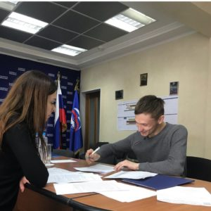 Никита Асеев примет участие в праймеризе «Единой России»