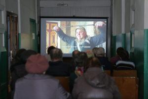 Кинопоказ состоялся в городе Белово