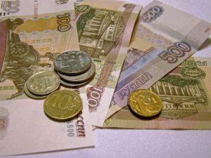 В Кузбассе поднимут цены на проезд