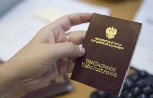 Силуанов рассказал о будущем пенсионной системы