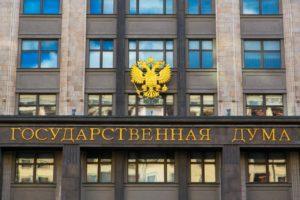 ГД поддержала законопроект о штрафах за нарушение правил работы лифтов