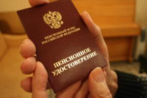 Комитет Госдумы по охране здоровья поддержал законопроект об изменении пенсионной системы