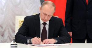 Лёд тронулся: Путин предложил повысить пособие по уходу за ребёнком-инвалидом