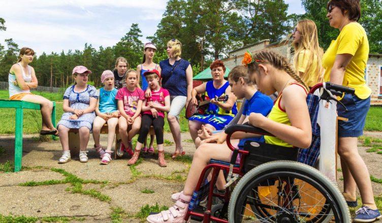 Льготные путевки для детей инвалидов с родителями доступны в любое время.
