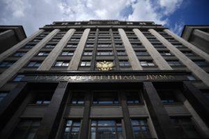 В Госдуму внесли законопроект о неуважении власти к народу