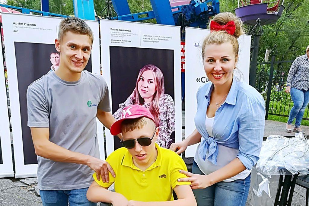 Зачем нужна «Сила духа»: в Новокузнецке прошла особенная фотовыставка