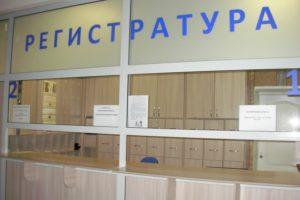 В Кемерове открывается травмпункт после ремонта