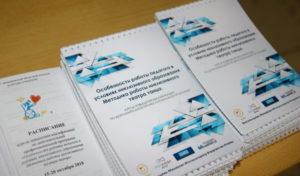 Как это было: в Кемерове прошли курсы повышения квалификации на тему работы в условиях инклюзивного образования