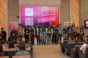 В Кузбассе выбрали лучшие молодёжные социально значимые проекты
