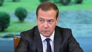 Дмитрий Медведев проведёт встречу с представителями общественных организаций инвалидов