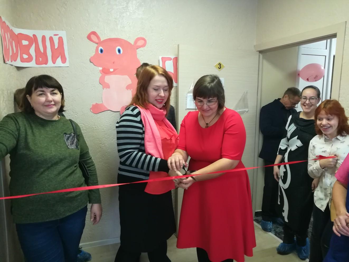 В Кузбассе открылся центр социально-бытовой адаптации подростков и взрослых с инвалидностью