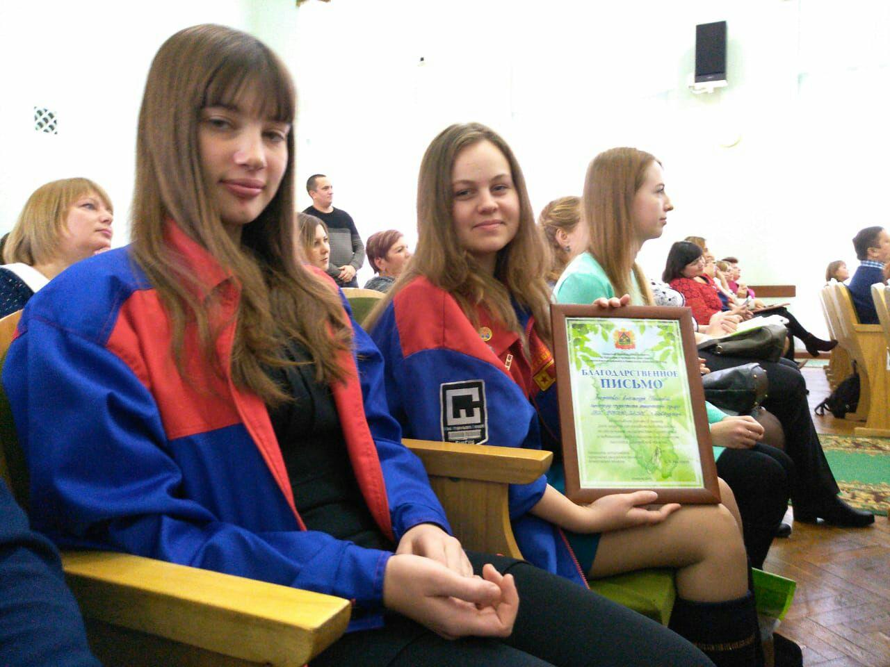 В Кузбассе подвели итоги общероссийской акции «Дни защиты от экологической опасности»