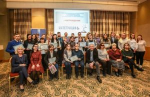 Портал «Лабиринт 42» отметили на международном фестивале «Интеграция 2018»