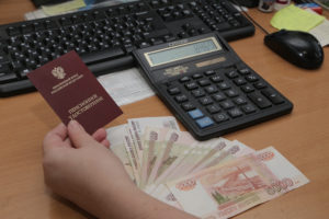 В Госдуме отклонили предложение депутатов о наследовании пенсий