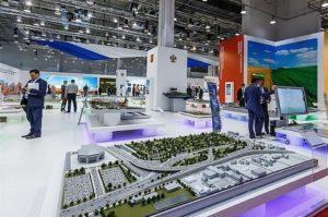 Кузбассовцы поучаствуют в российском инвестиционном форуме в Сочи