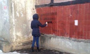 «Чистые стены»: в Кузбассе прошла антинаркотическая акция