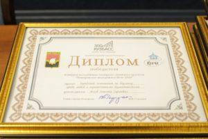 Команда фонда «Лабиринт 42» стала победителем конкурса молодёжных социально значимых проектов