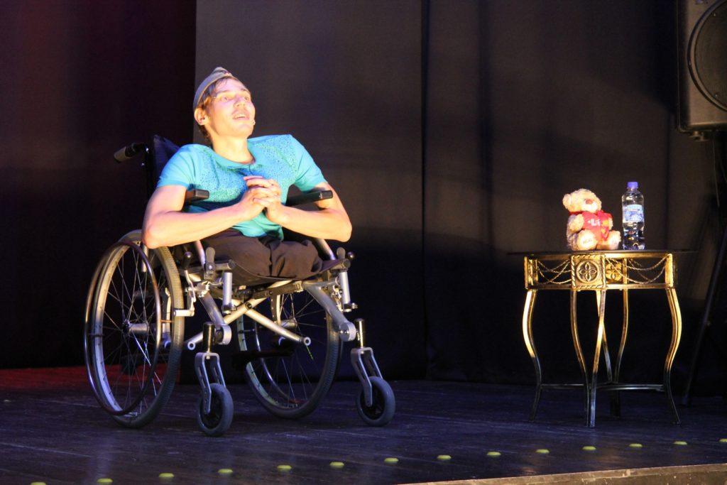 В Кузбассе прошла инклюзивная творческая лаборатория «Сила театра»