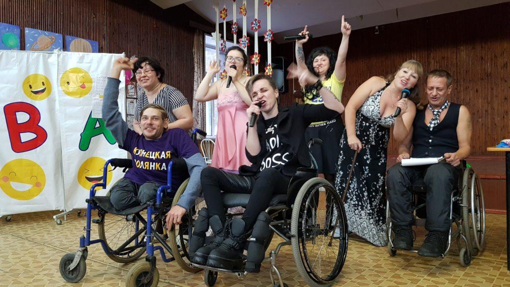 В Кузбассе в 16-й раз прошёл ИНВА-КВН