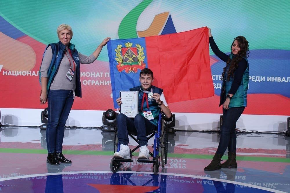 Сборная Кузбасса успешно выступила в финале V Национального чемпионата «Абилимпикс»