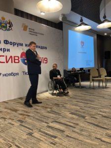 Кузбасская делегация приняла участие в форуме «ИНТЕНСИВ-2019»