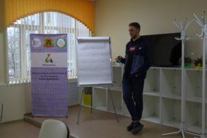 В Кузбассе продолжают обучать волонтёров работе с людьми с инвалидностью
