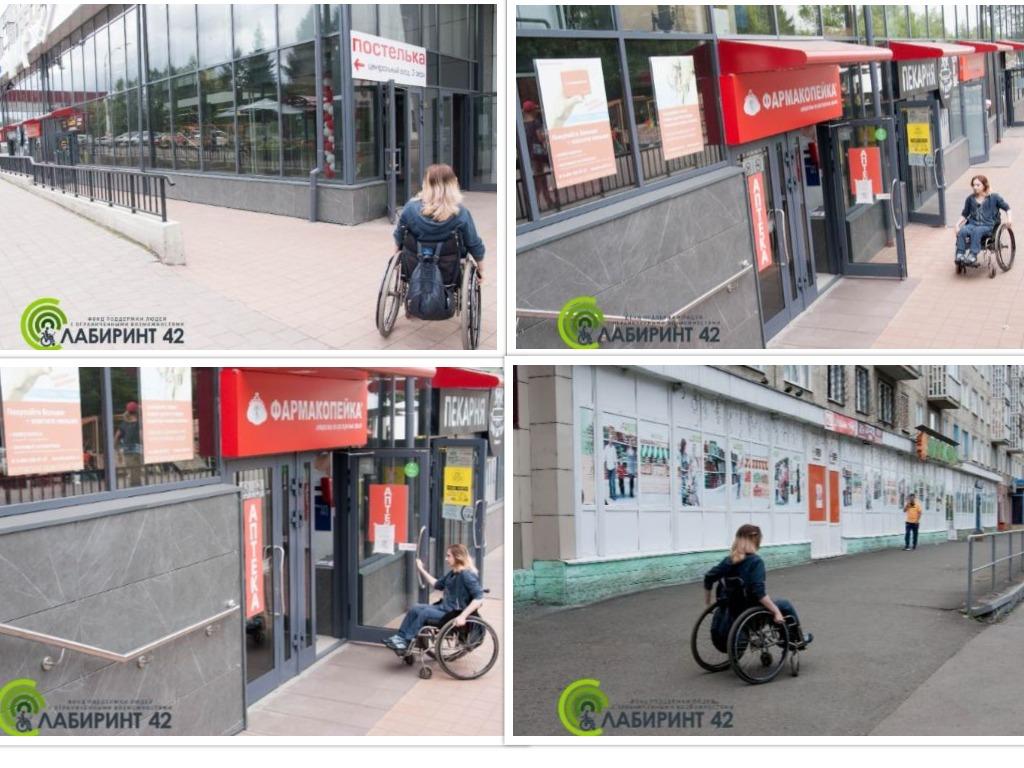 «Заеду или не заеду?!»: тестируем бульвар Строителей на наличие пандусов и их доступность