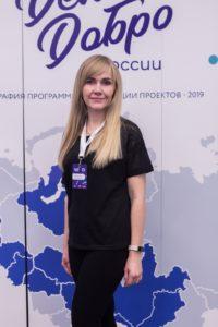 Подведены итоги конкурса «Кемеровчанка года-2020»