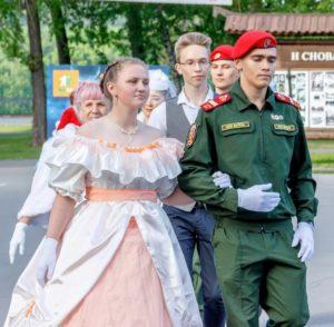 В Кемерове прошёл «Вальсовый вечер»