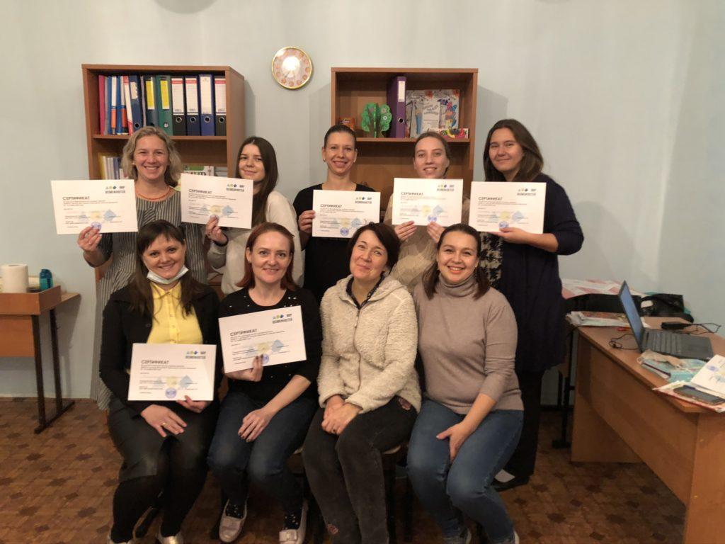 Первый в Кузбассе ресурсный класс для ребят с ОВЗ: благодарности и итоги года работы