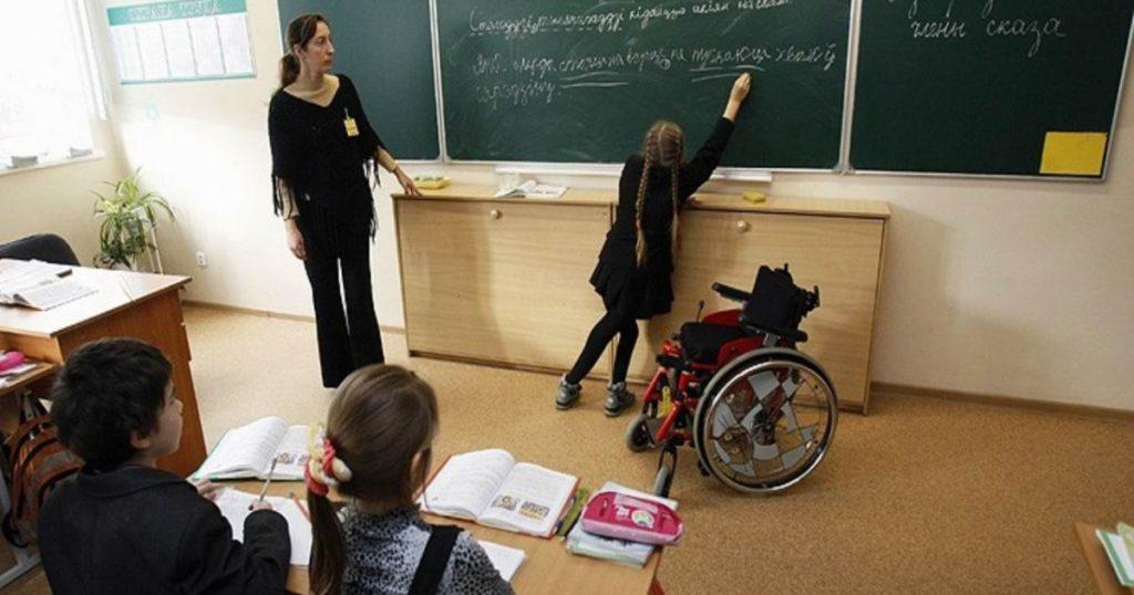 Образование — путь к инклюзивному обществу