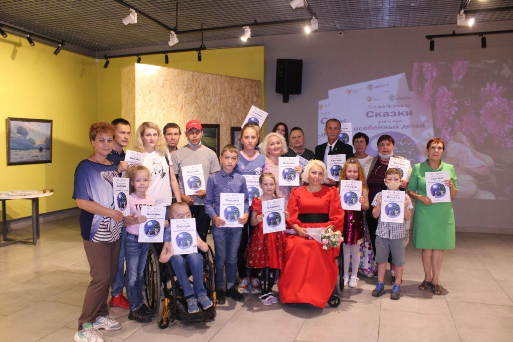 В Белове прошла презентация сборника сказок Татьяны Маркиновой